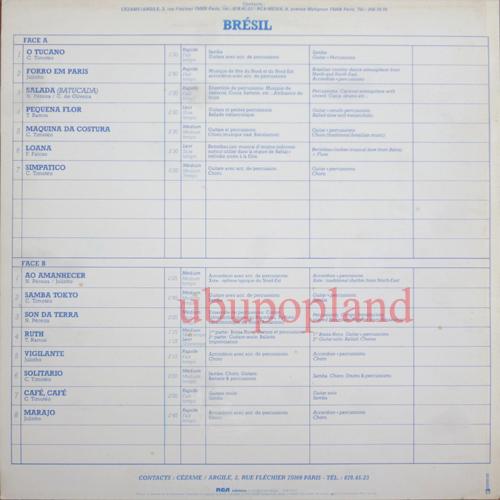 Ubupopland Online Vinyl Rare Groove Library Funk Bossa